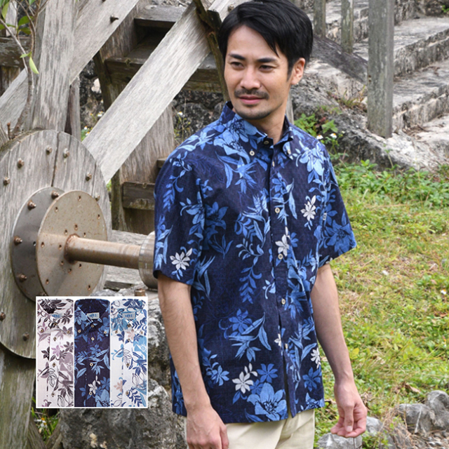 かりゆしウェア 沖縄 アロハシャツ メンズ ユリ月下美人柄 ボタンダウン