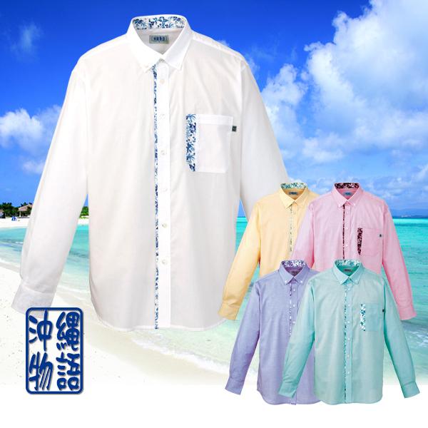 かりゆしウェア 沖縄アロハシャツ メンズ シャンブレー長袖 ボタンダウン