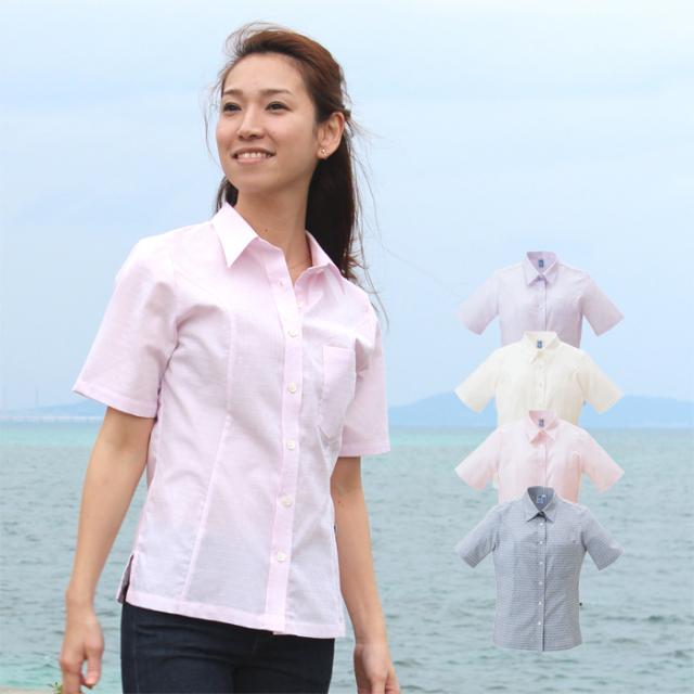かりゆしウェア 沖縄産アロハシャツ レディース 沖縄物語 カジマヤー柄 シャツカラー