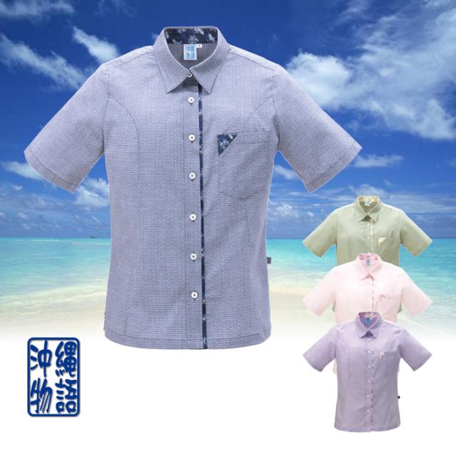 かりゆしウェア 沖縄産アロハシャツ レディース 亀甲紋様柄 シャツカラー