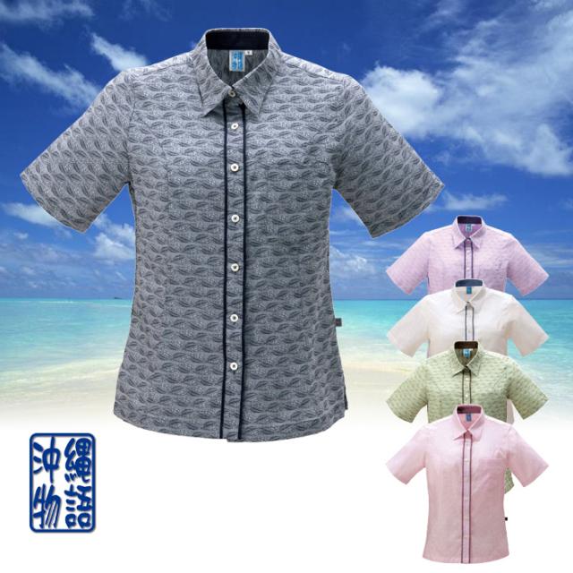かりゆしウェア 沖縄産アロハシャツ レディース バナナ葉紋様柄 シャツカラー