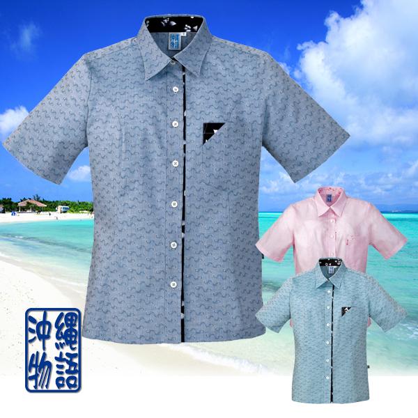 かりゆしウェア 沖縄アロハシャツ レディース 月桃唐草紋様柄 シャツカラー