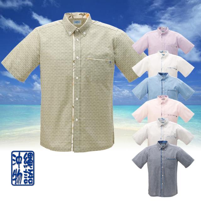 かりゆしウェア 沖縄産アロハシャツ メンズ 芭蕉紋様柄 ボタンダウン