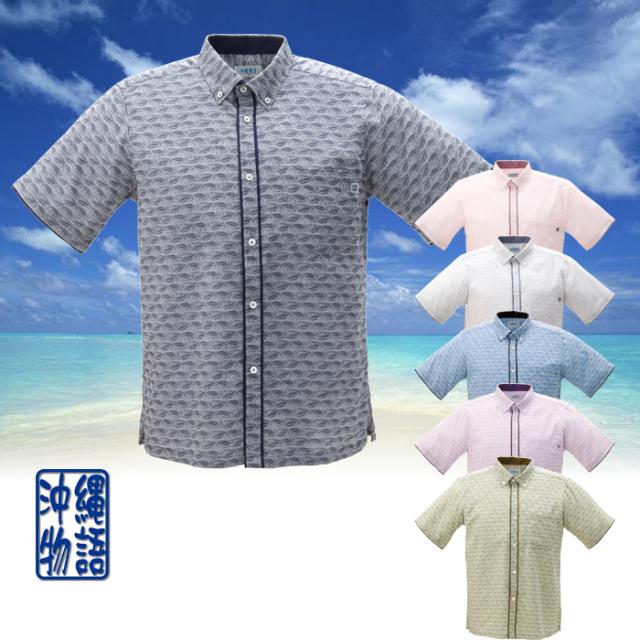 かりゆしウェア 沖縄産アロハシャツ メンズ バナナ葉紋様柄 ハミ出し ボタンダウン