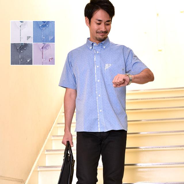 かりゆしウェア 沖縄 アロハシャツ メンズ 波模様柄 ボタンダウン