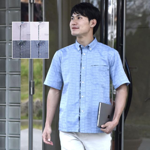 かりゆしウェア 沖縄 アロハシャツ メンズ 木瓜紋様柄 ボタンダウン