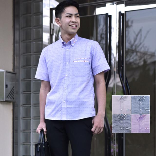 かりゆしウェア 沖縄 アロハシャツ メンズ トゥイ・デイゴ紋様柄 ボタンダウン