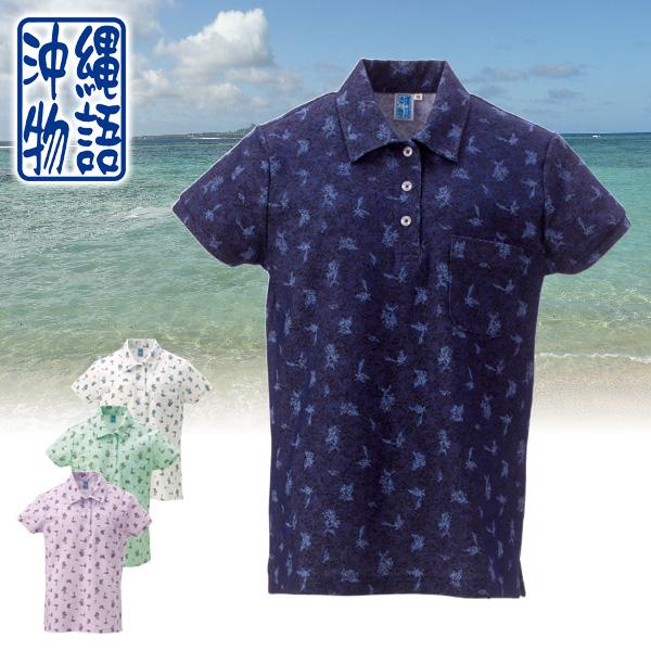 かりゆしウェア ポロシャツ レディース 沖縄物語 小花ストレチア柄 ショートスリーブ