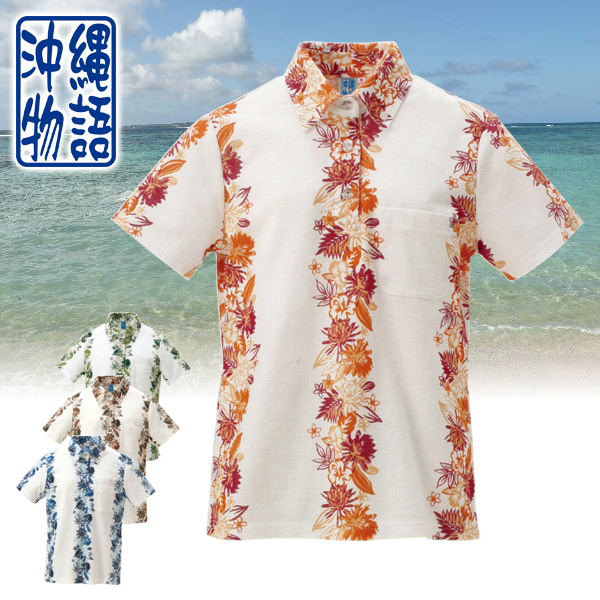 かりゆしウェア ポロシャツ レディース 沖縄物語 ハイビストライプ柄 ボタンダウン
