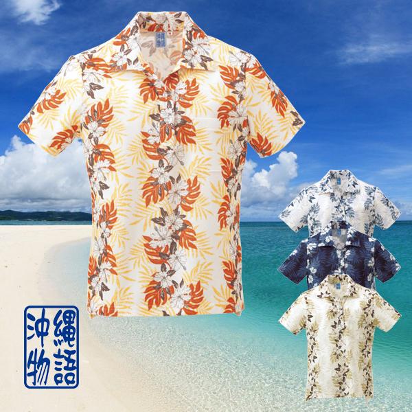かりゆしウェア ポロシャツ レディース 沖縄物語 ハイビストライプ柄 スキッパー
