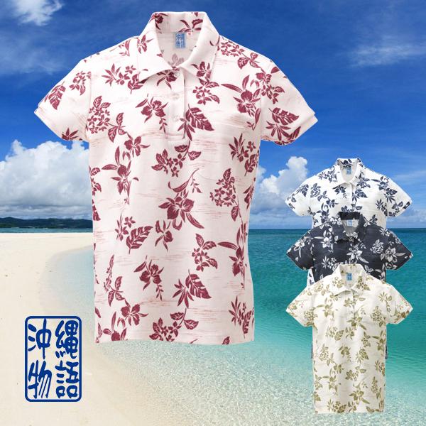 かりゆしウェア ポロシャツ レディース 沖縄物語 カトレア大柄 共衿