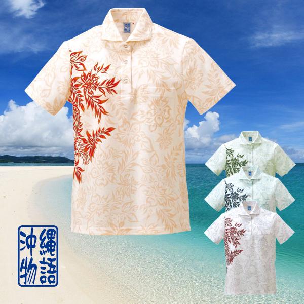 かりゆしウェア ポロシャツ レディース 沖縄物語 デイゴトライバル柄 ワイド衿
