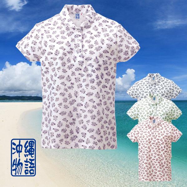 かりゆしウェア ポロシャツ レディース 沖縄物語 小花ブーゲン柄 丸衿