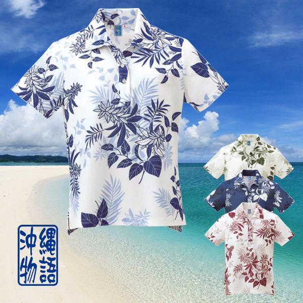 かりゆしウェア ポロシャツ レディース 沖縄物語 デイゴ大柄 スキッパー