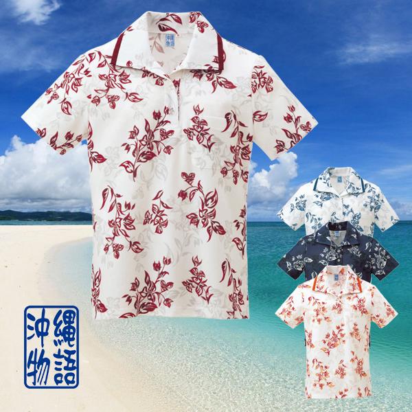 かりゆしウェア ポロシャツ レディース 沖縄物語 ブーゲントライバル柄 はみ出し衿