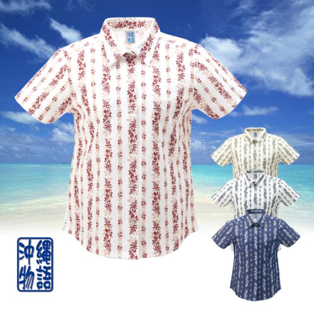 かりゆしウェア ニットシャツ レディース デイゴハイビストライプ柄 全開シャツ