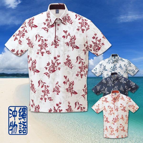 かりゆしウェア ポロシャツ メンズ 沖縄物語 ブーゲントライバル柄 ボタンダウン・衿はみ出し
