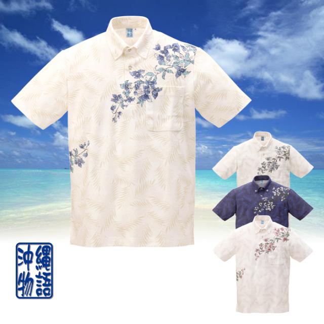 かりゆしウェア ニットシャツ メンズ ブーゲンパネル柄 ボタンダウン