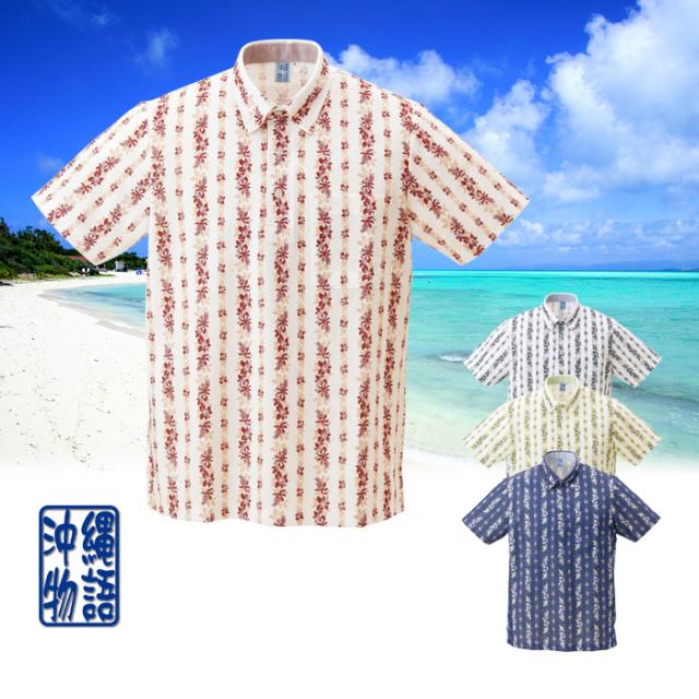 かりゆしウェア ポロシャツ メンズ 沖縄物語 デイゴハイビストライプ柄 ボタンダウン