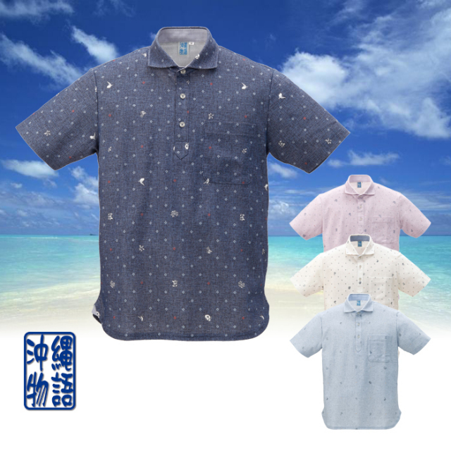 かりゆしウェア ニットシャツ メンズ 琉球巡り柄 ホリゾンタル