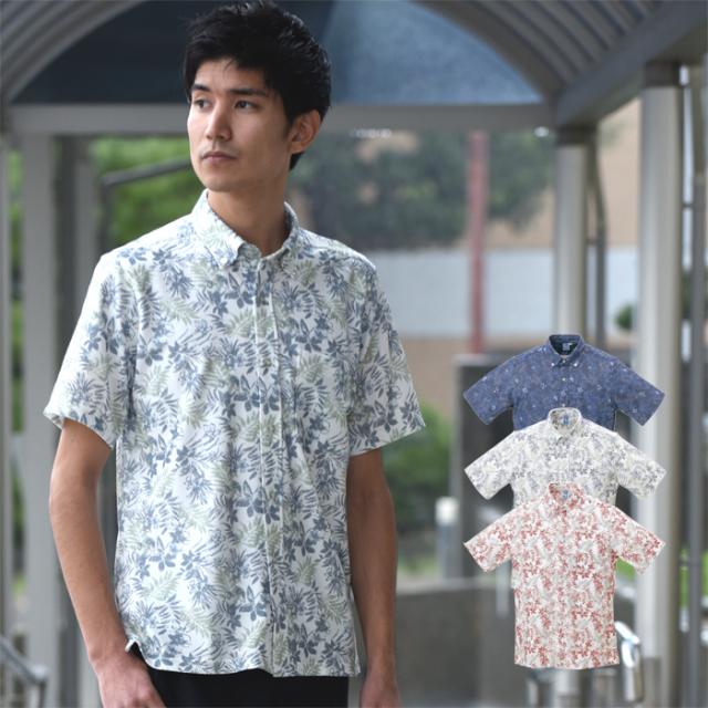 かりゆしウェア ポロシャツ メンズ 沖縄物語 花柄 全開 ボタンダウン