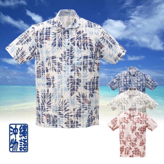 かりゆしウェア ニットシャツ メンズ チェックストレチア柄 ホリゾンタル