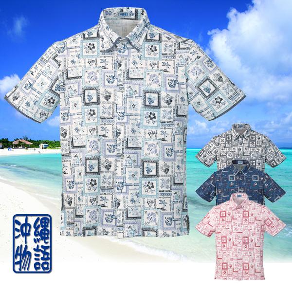かりゆしウェア 沖縄アロハシャツ メンズ パッチワーク柄 全開シャツ・ボタンダウン