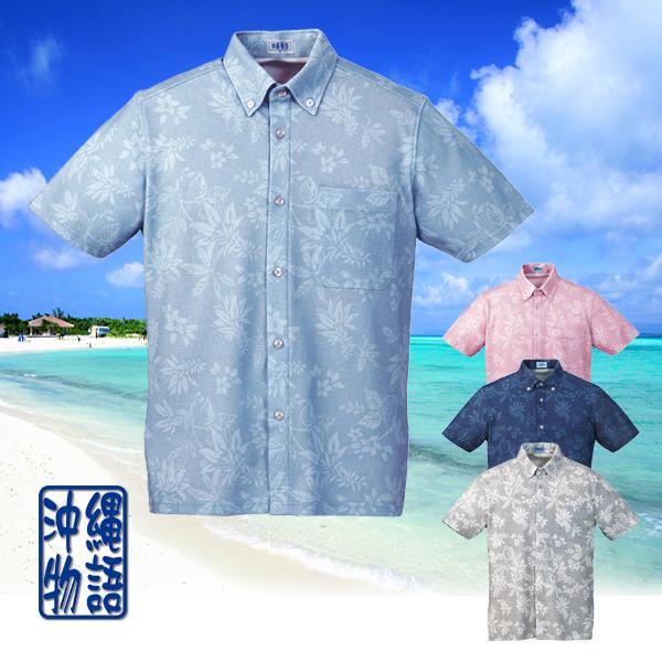 かりゆしウェア 沖縄アロハシャツ メンズ デイゴ柄 全開シャツ・ボタンダウン