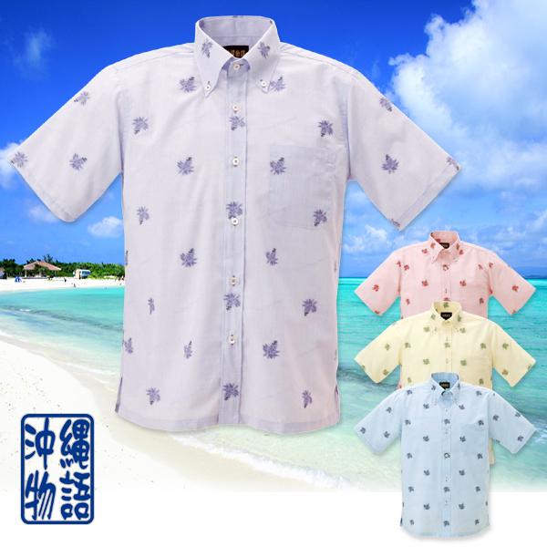 かりゆしウェア 沖縄産アロハシャツ メンズ 沖縄物語 デイゴ柄 ボタンダウン