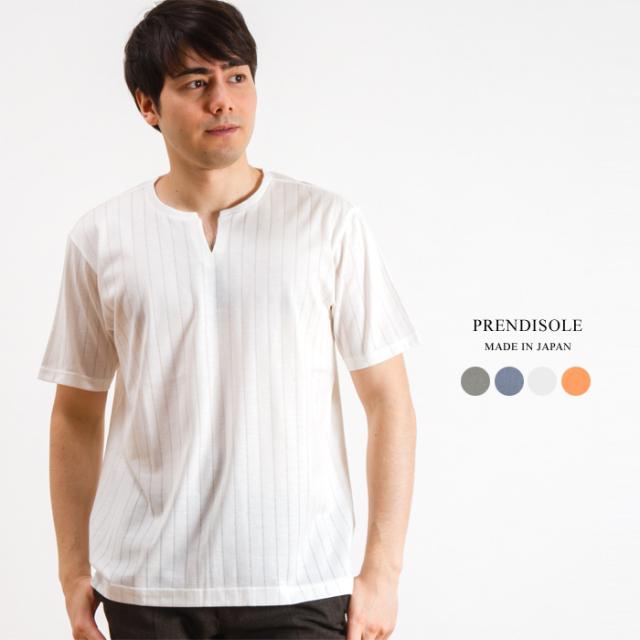 メンズ キーネックシャツ