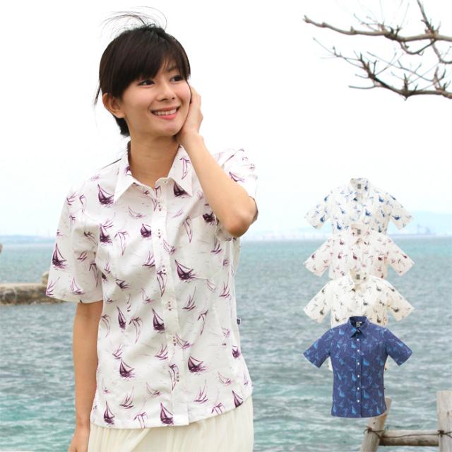 かりゆしウェア 沖縄産アロハシャツ レディース 珊瑚物語 ヨット柄 シャツカラー