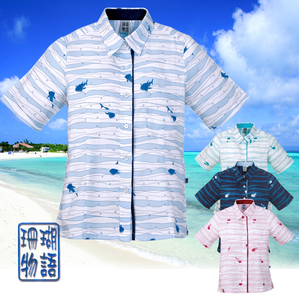 かりゆしウェア 沖縄アロハシャツ レディース ジンベイザメ柄 シャツカラー