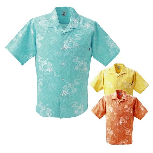 かりゆしウェア【珊瑚物語】メンズ チョウチョウ魚柄 開襟シャツ