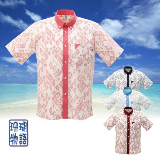 かりゆしウェア 沖縄産アロハシャツ メンズ 海幾何学柄 ボタンダウン
