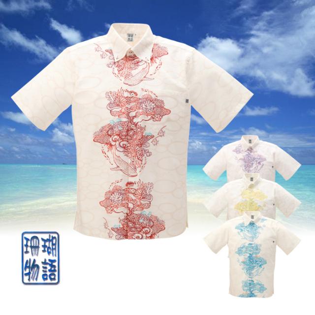 かりゆしウェア 沖縄産アロハシャツ メンズ 珊瑚礁柄 ボタンダウン
