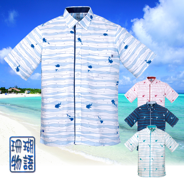 かりゆしウェア 沖縄アロハシャツ メンズ ジンベイザメ柄 ボタンダウン