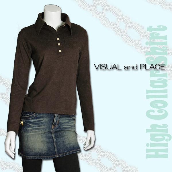 【キリッと立った衿がカッコイイ】長袖ハイカラーニットシャツ -VISUALandPLACE-(AF-N05 387002)