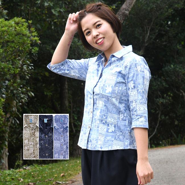 かりゆしウェア 沖縄アロハシャツ レディース シーサーパッチワーク柄 スキッパー七分袖