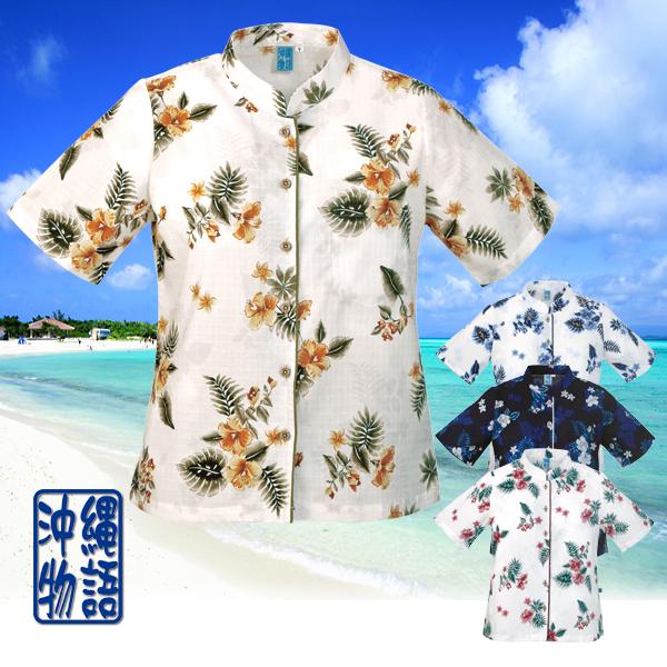 かりゆしウェア 沖縄アロハシャツ レディース ハイビ総柄 マオカラー