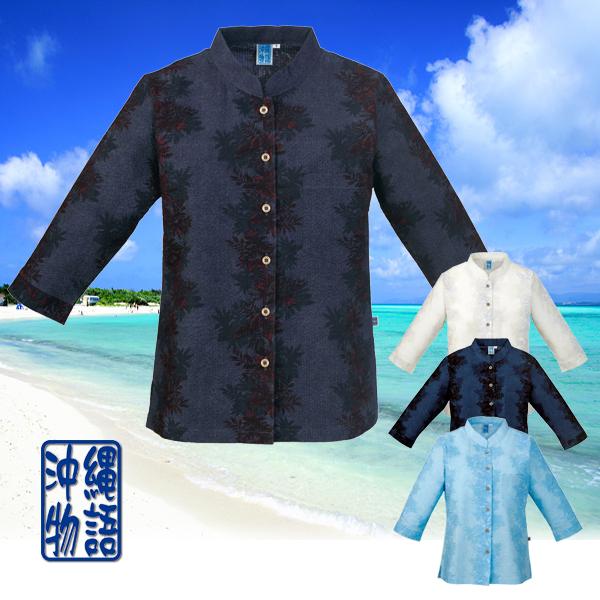 かりゆしウェア 沖縄アロハシャツ レディース リーフストライプ柄 マオカラー 七分袖