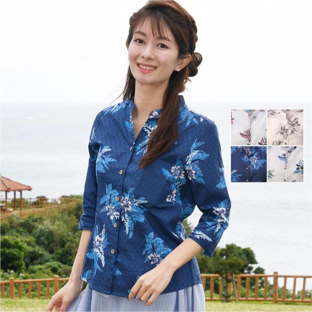 かりゆしウェア 沖縄アロハシャツ レディース 月桃リーフ柄 マオカラー 七分袖