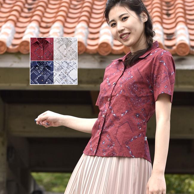 かりゆしウェア 沖縄アロハシャツ レディース バンダナ柄 スキッパー半袖