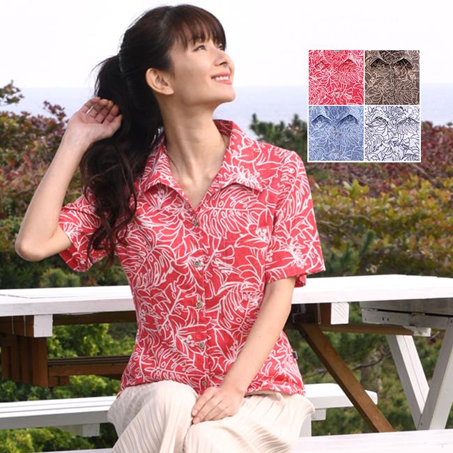 かりゆしウェア 沖縄アロハシャツ レディース ユリ線描きリーフ柄 スキッパー半袖