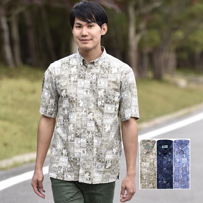 かりゆしウェア 沖縄 アロハシャツ メンズ シーサーパッチワーク柄 ボタンダウン