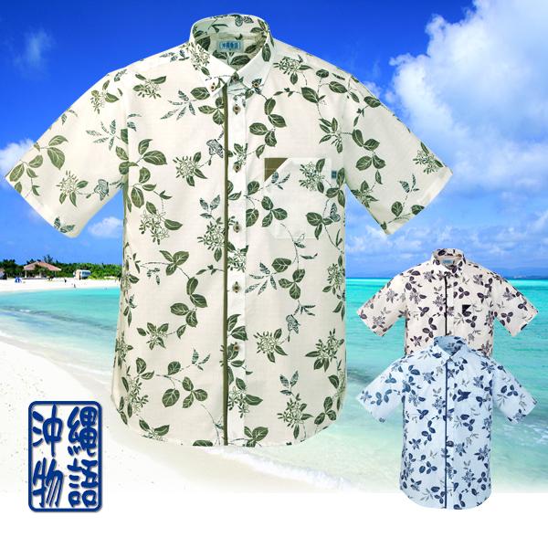 かりゆしウェア 沖縄アロハシャツ メンズ オオゴマダラ柄 ボタンダウン