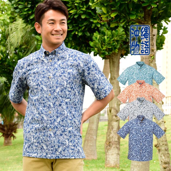 かりゆしウェア 沖縄アロハシャツ メンズ 小花柄 ボタンダウン