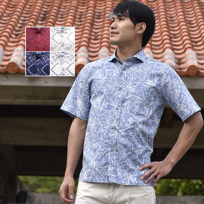 かりゆしウェア 沖縄アロハシャツ メンズ ユリ線描きリーフ柄 ホリゾンタル衿
