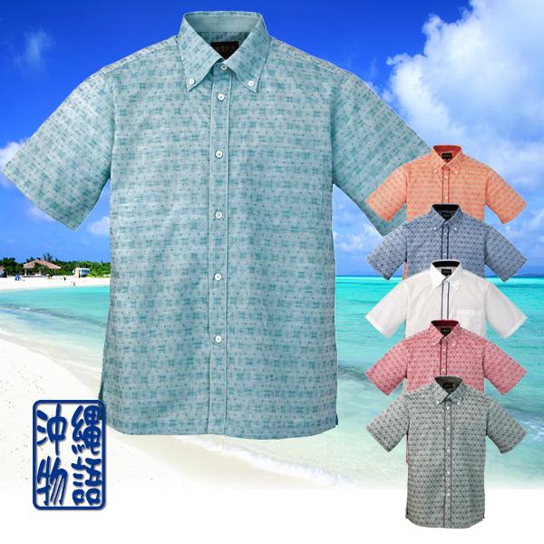 かりゆしウェア 沖縄アロハシャツ メンズ 織柄 ボタンダウン
