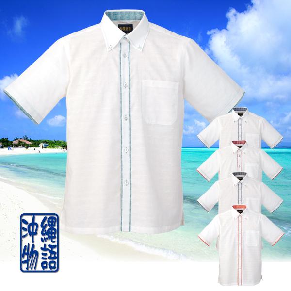 かりゆしウェア 沖縄アロハシャツ メンズ デイゴ蝶はみ出し柄 ボタンダウン