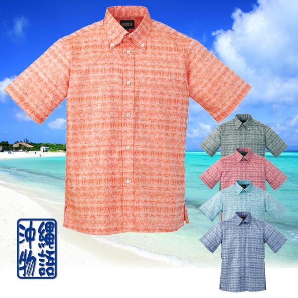 かりゆしウェア 沖縄アロハシャツ メンズ デイゴ蝶柄 ボタンダウン